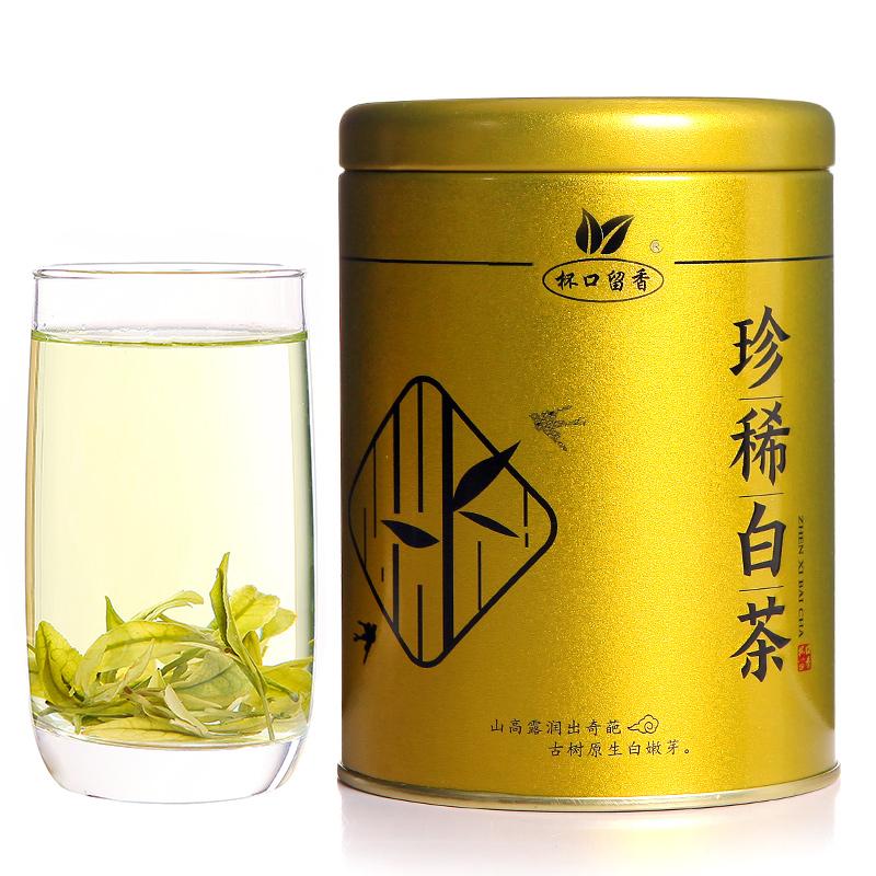 安吉原产 正宗春茶 珍稀绿茶 杯口留香白茶茶叶 珍稀白茶
