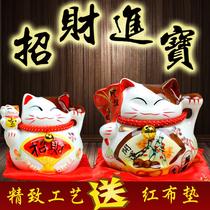 寸包邮9寸7寸5正版招财猫摆件陶瓷储蓄罐小号中号大号开业礼品