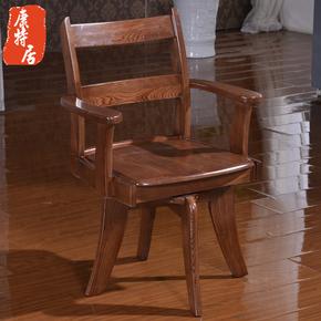 实木转椅电脑椅休闲椅学生椅老板椅 榆木书桌办公椅原木包邮