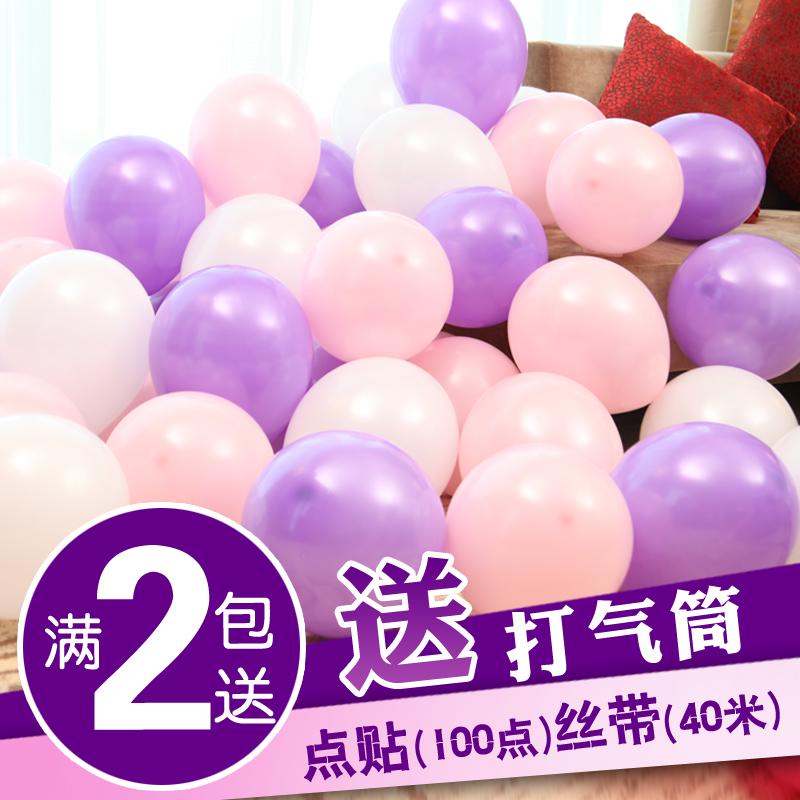 加厚圆形珠光拱门气球100个婚房布置结婚庆用品生日装饰气球批發
