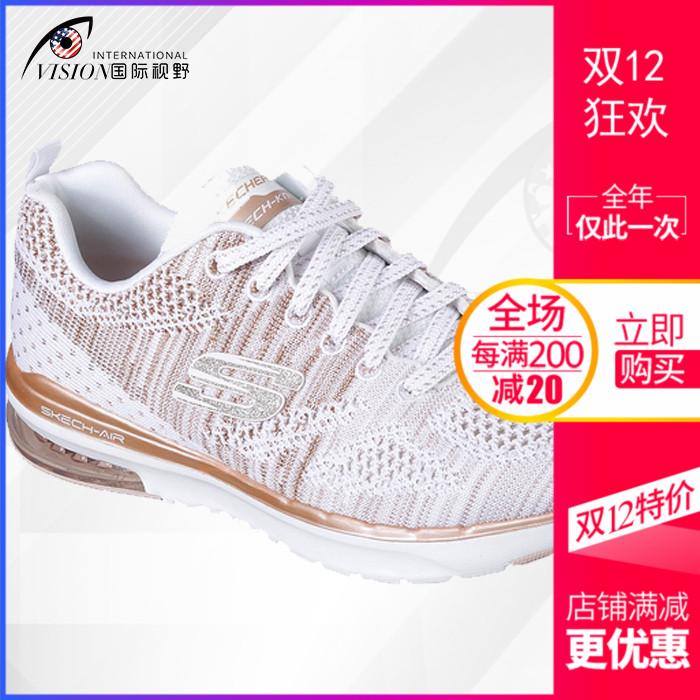 Skechers 斯凱奇女鞋新款緩震透氣輕便氣墊運動休閑跑步鞋12114