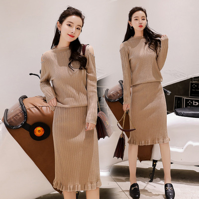 针织毛线套裙两件套商场撤柜剪标品牌折扣女专柜唯品会蘑菇街清仓