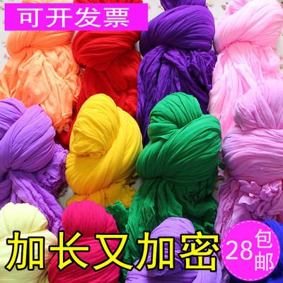 花开了丝网花diy手工制作丝袜花材料纯色丝网不褪色加密单色丝网