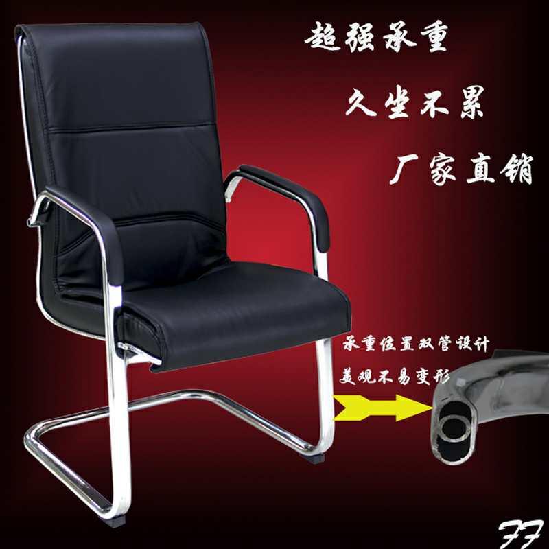 Офисные кресла Артикул 591775810822