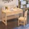 纯实木书桌书架组合松木电脑台式桌家用简约经济型学生写字桌