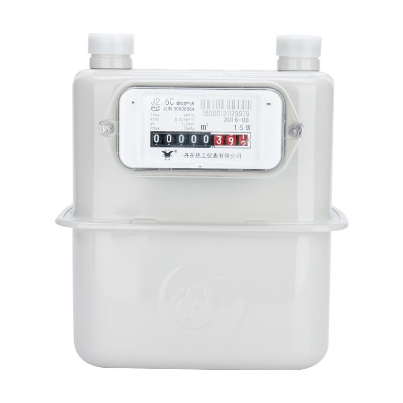 可做分表膜式燃气表天然气表煤气家用厨房酒店防盗防偷气燃气表