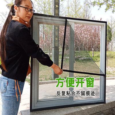 防蚊子纱窗网自装磁扣自粘魔术贴窗纱可拆卸尼龙纱网家用窗户定制