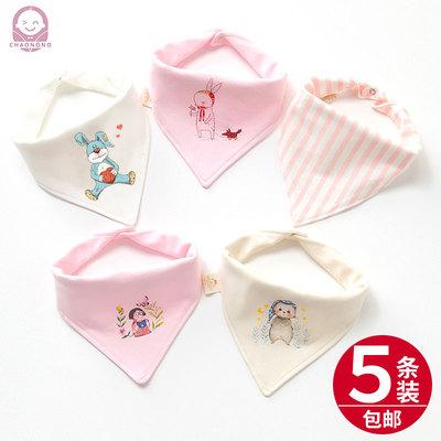 5条装包邮婴儿双层纯棉三角巾清新卡通宝宝口水巾INS新款儿童围嘴