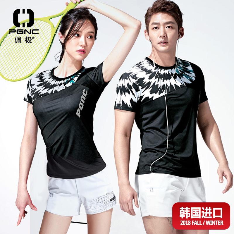 佩极新款男女球服套装 黑色修身T恤波浪花纹短袖运动训练速干短裤