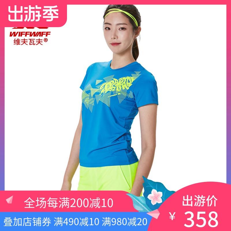 维夫瓦夫羽毛球服女短袖套装蓝绿专业训练服2019韩国春夏新款正品