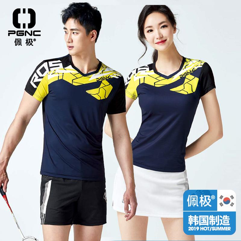 佩极2019夏羽毛球服套装男女 休闲速干个性撞色短袖训练运动服