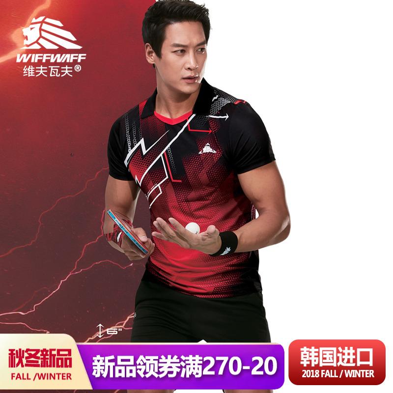 正品WiffWaff羽毛球服男款套装 修身款短袖T恤黑色透气速干运动裤