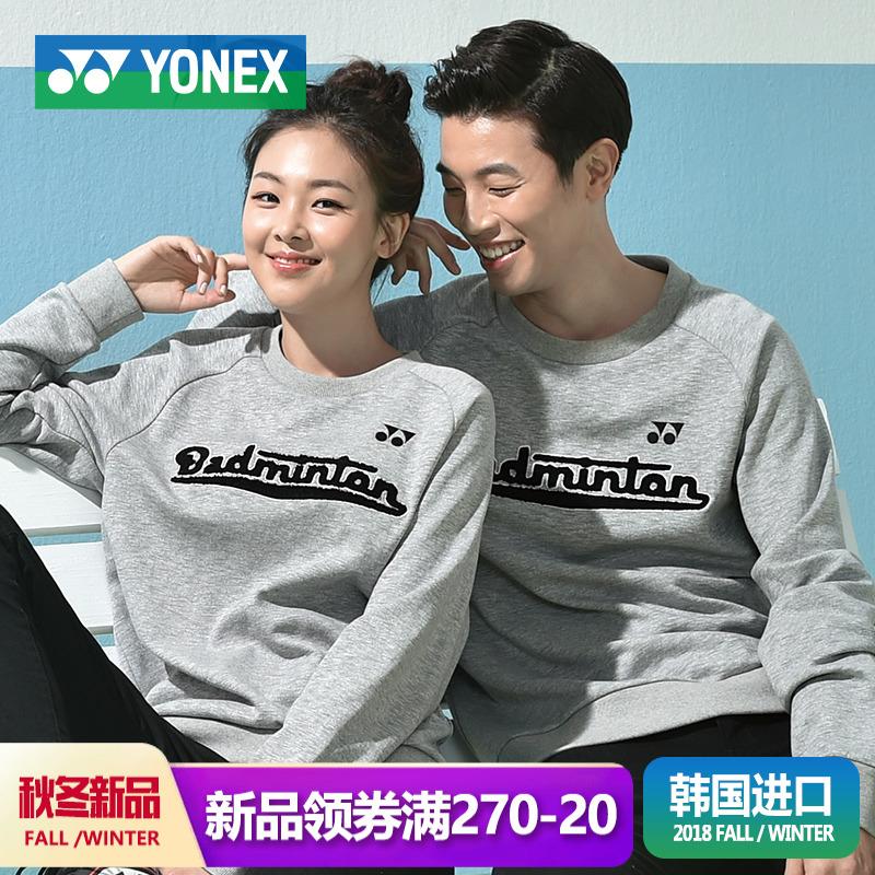 韩国进口尤尼克斯2018秋冬新款灰色长袖情侣款刺绣LOGO加绒比赛服