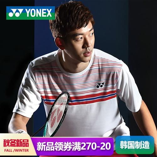 特价新款yy羽毛球服短袖男士简约条纹运动健身服速干网球服T恤