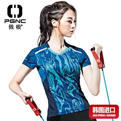 佩极正品韩国进口羽毛球服圆领短袖女款蓝色速干透气弹力FST-625
