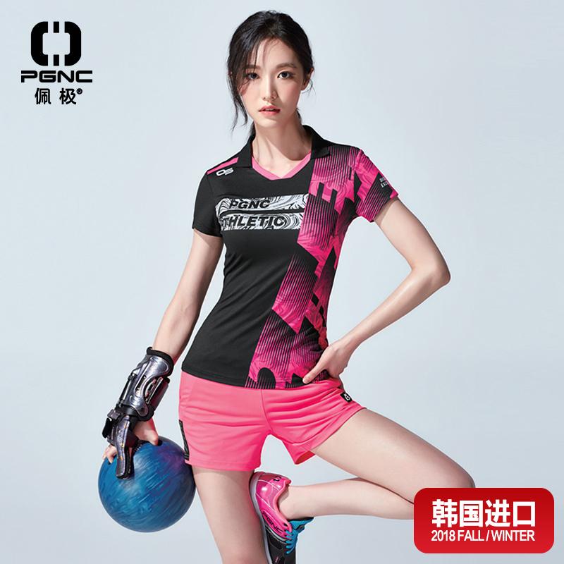 佩极羽毛球服运动服女套装短袖圆领粉色上衣短裤速干透气速干新款