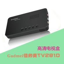 美TV2810 AV转换VGA电脑液晶显示器看电视 高清电视盒 Gadmei