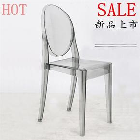 水晶透明椅子PC魔鬼幽灵椅子简约现代主题餐厅餐椅亚克力塑料餐椅
