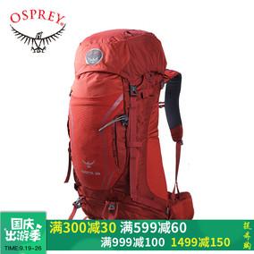 新品Osprey Kestrel小鹰28/38/48/58L登山包户外双肩背包徒步包