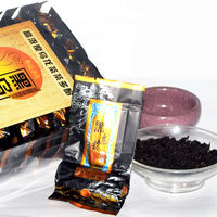 Oil cut black oolong tea premium authentic oolong new tea high concentration pure tea black oolong tea cut oil tea 250g