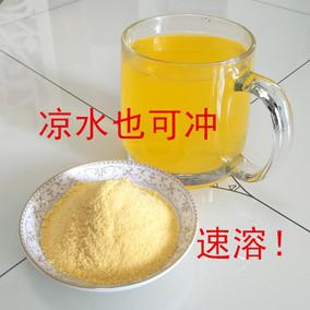 橘子粉冲饮果汁粉速溶浓缩香橙粉袋装橙汁粉冲饮甜橙粉100克
