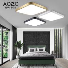创意灯具 奥朵北欧超薄led吸顶灯客厅灯正方形现代简约卧室灯个性