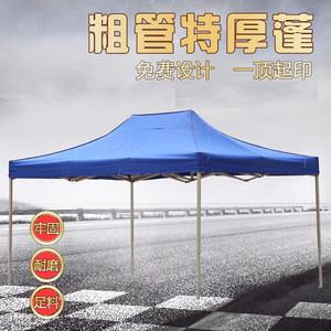 广告户外雨蓬车篷折叠摆摊遮雨棚子四脚四角伸缩伞雨棚遮阳棚帐篷