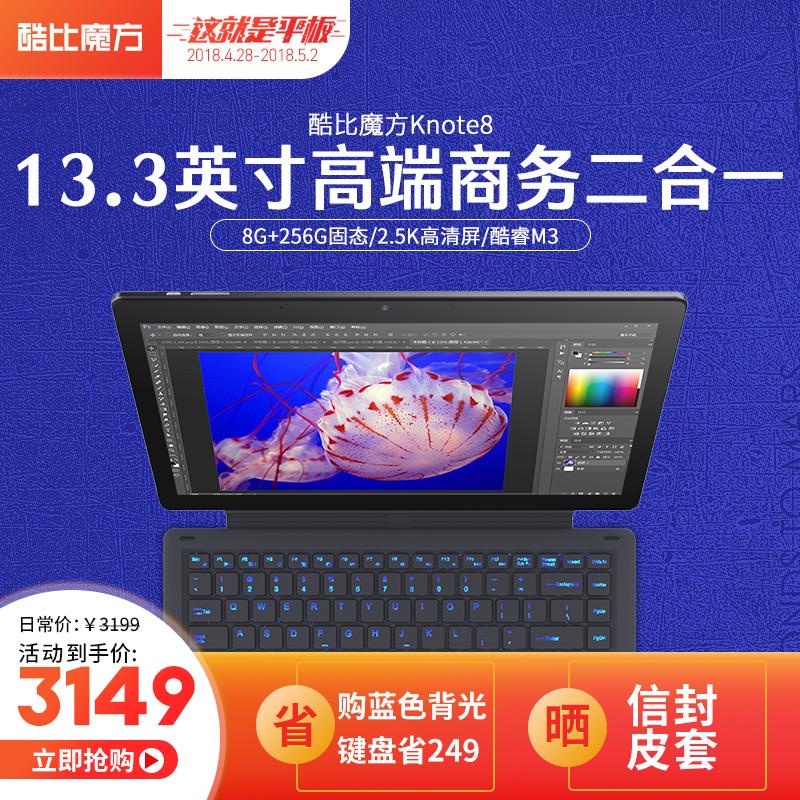 高清pc电脑