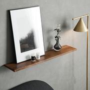 简约客厅挂墙黑胡桃实木一字隔板置物架墙壁电视背景装饰架墙上书