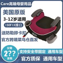 美国原装GRACO通用汽车儿童安全座椅葛莱增高垫3-12岁ISOFIX接口