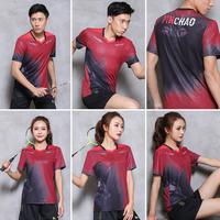 新款短袖羽毛球服套装男夏速干透气韩版乒乓球衣服训练运动队服女