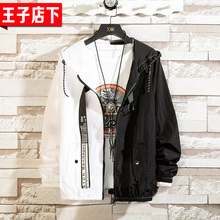 Sunscreen jacket for men in summer, thin jacket jacket, pornographic couple fashion, teenager couple sunscreen jacket jacket