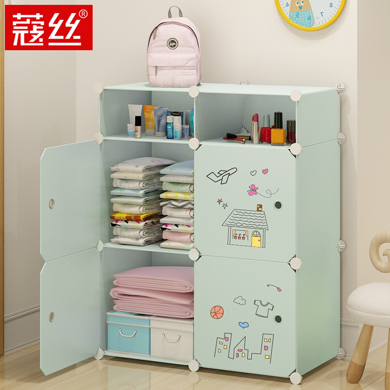 蔻丝衣柜mx052401