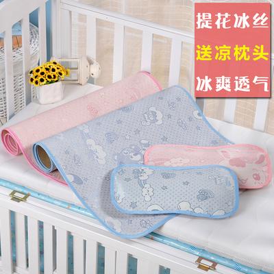婴儿凉席新生儿冰丝席夏季透气可洗儿童床席子幼儿园午睡宝宝凉席
