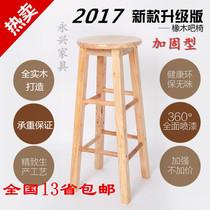 高脚椅吧凳搁脚椅酒吧椅升降椅透气纹绣单人凳子脚凳职员吧椅包邮