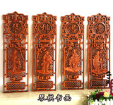 Solid wood decorative wood carving pendant incense campuwood antique wall hanging Meilan bamboo chrysanthemum bar screen rectangular wooden carving pieces