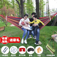 Hammock outdoor double rollover single adult canvas chair student dormitory bedroom home camping swing