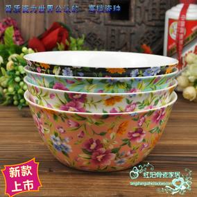 梓宁骨瓷大碗米饭碗陶瓷饭盆菜盘子成人海碗大泡面碗汤碗亮彩餐具