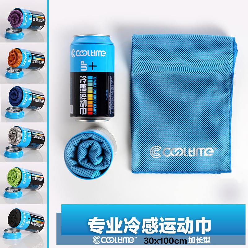 冷感健身运动吸汗毛巾羽毛球跑步装备户外冰凉巾降温速干定制logo