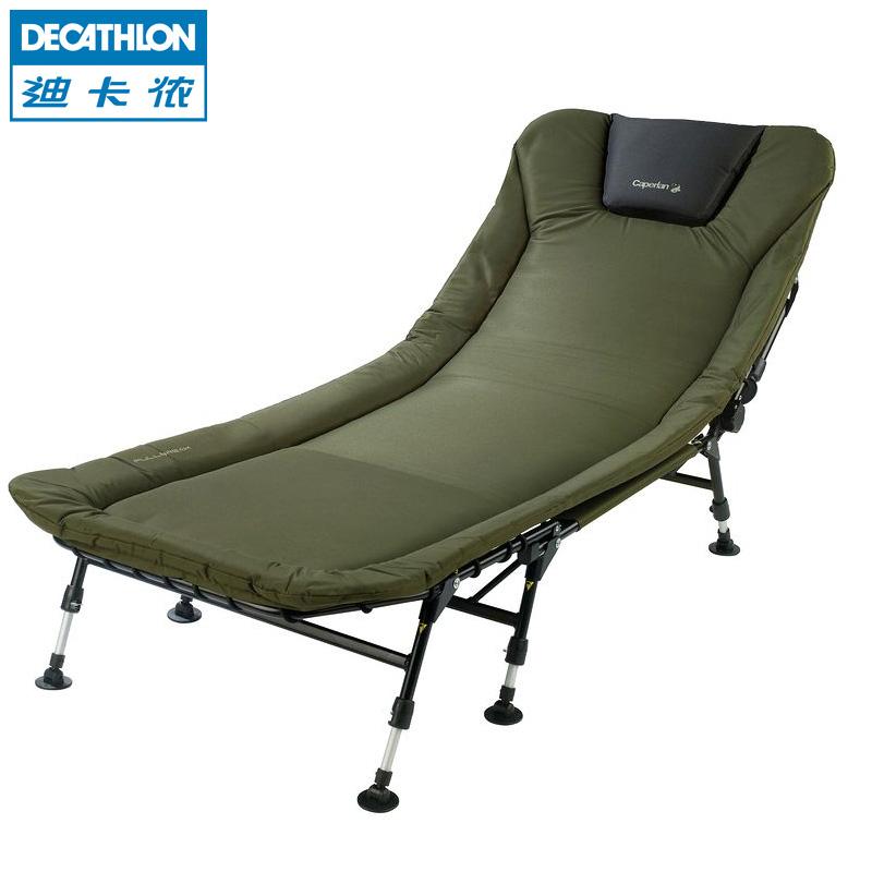 迪卡侬 户外折叠椅