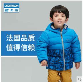 迪卡侬儿童棉衣 2017正品男女婴儿户外保暖开衫连帽加厚防寒外套
