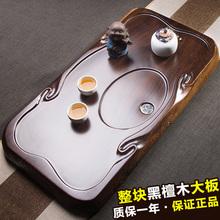 黑檀木茶盘家用简约茶台整块实木茶海功夫茶具托盘大小号排水茶托