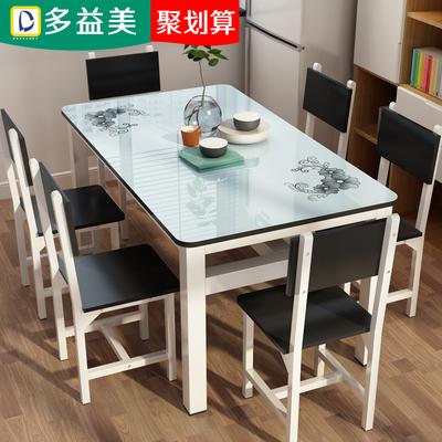 餐桌椅组合现代简约吃饭桌子家用小户型餐桌钢化玻璃餐桌长方形桌