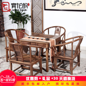 红木家具鸡翅木休闲方桌泡茶桌实木中式棋牌桌仿古多功能餐桌组合