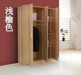 衣柜简约现代2门3门4门简易三门板式组装木质柜子大衣橱实木