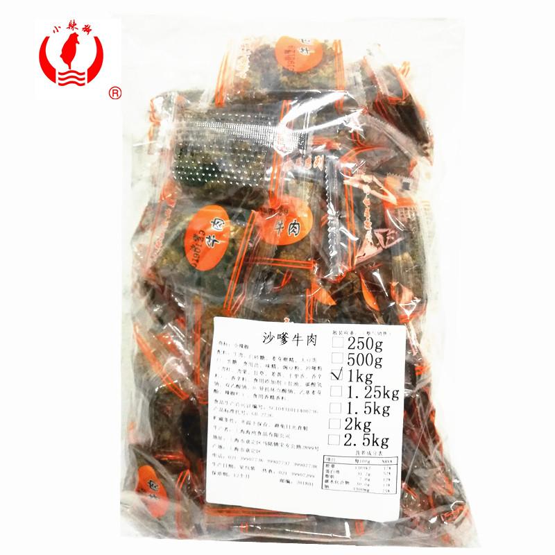 【小辣椒】手撕牛肉干条1000克/袋 果汁沙嗲香辣味零食独立小包装