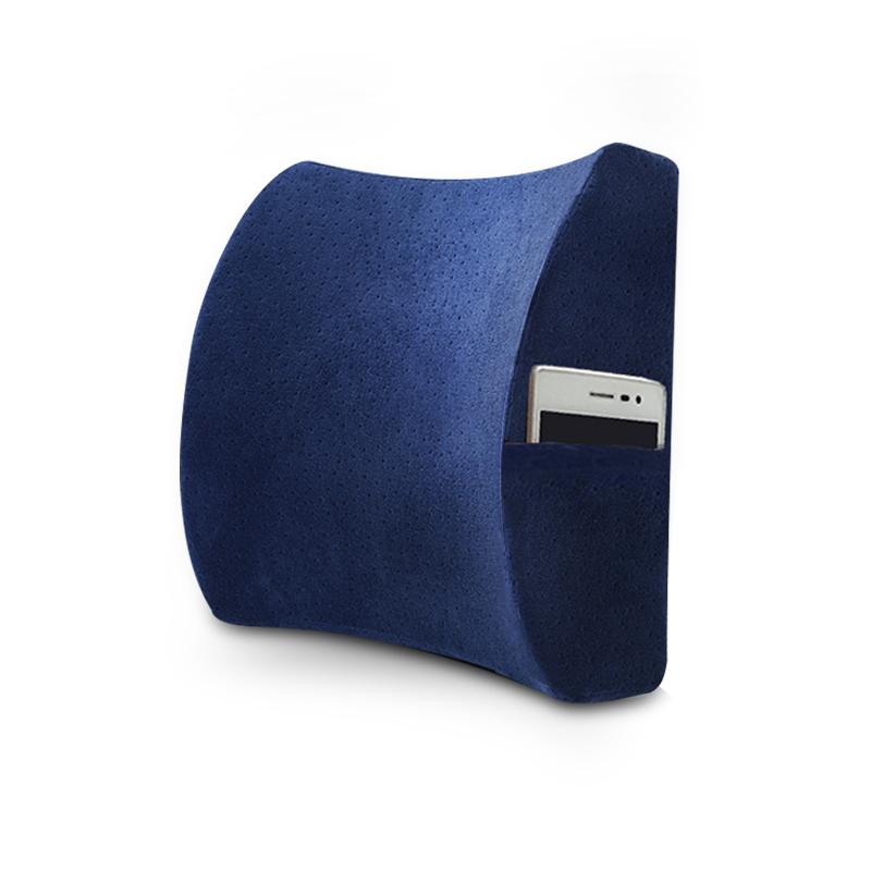 乐兜护腰靠垫LD20150125
