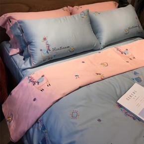 秋冬纯棉贡缎60支纯色四件套蓝粉色简约风小毛驴刺绣全棉床上用品