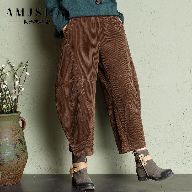 靴裤七分裤女冬