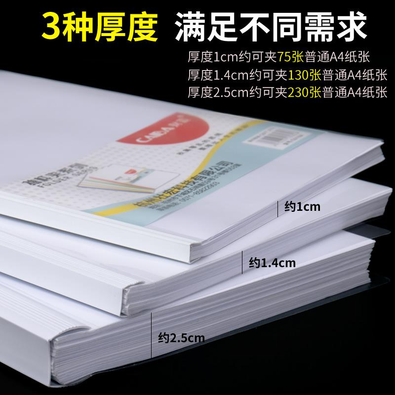 Папки / Файлы Артикул 575732479917